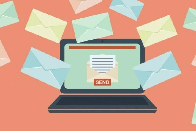 Разошлю письма на e-mail-адреса вашей базы 1 - kwork.ru