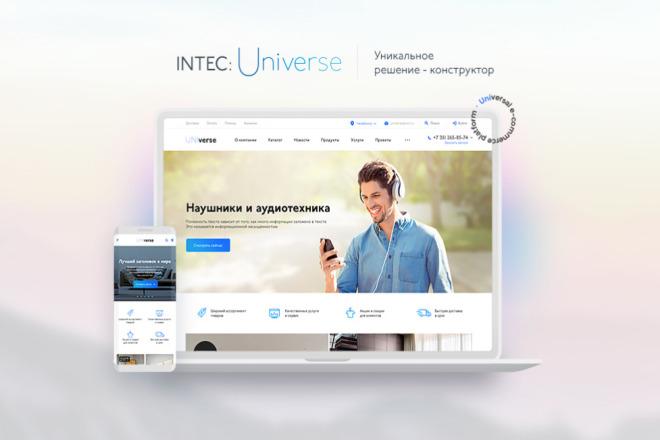 Интернет-магазин с конструктором дизайна на 1С-Битрикс 1 - kwork.ru
