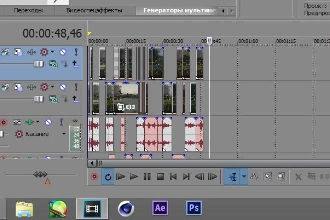 Могу сделать качественный и быстрый монтаж вашего видеоМонтаж и обработка видео<br>Могу сделать нарезку вашего видео, вставка картинок, музыки и т.д. Сделаю все качественно за 1-2 часа<br>