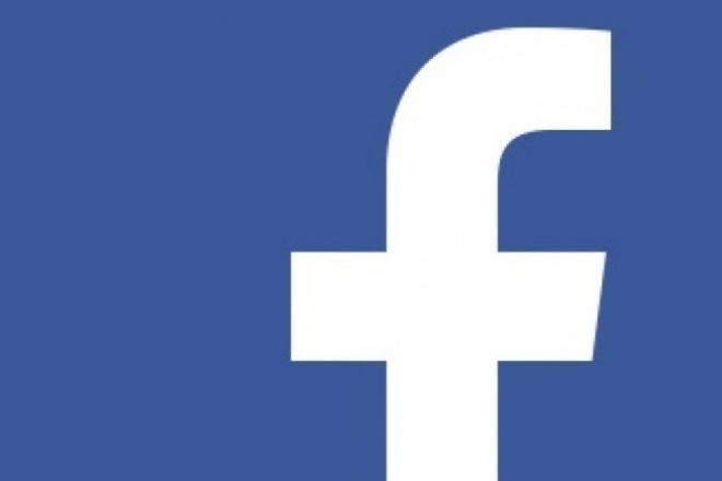 Плюс 1000 страниц FBПродвижение в социальных сетях<br>Самые продуктивные методы пиара и продвижение вашего товара благодаря «Нравится» В файсбуке существует 2 вида групп: 1. Публичная страница (стилистика вебсайта) 2. Группа (стилистика как Вконтакте). Перед заказом уточните, какого жанра и типа. Сроки выполнения заказа варьируютсяот 2-15 дней. Накрутку можно заказать, только на Публичную страницу. Гарантировано +900 страниц!<br>