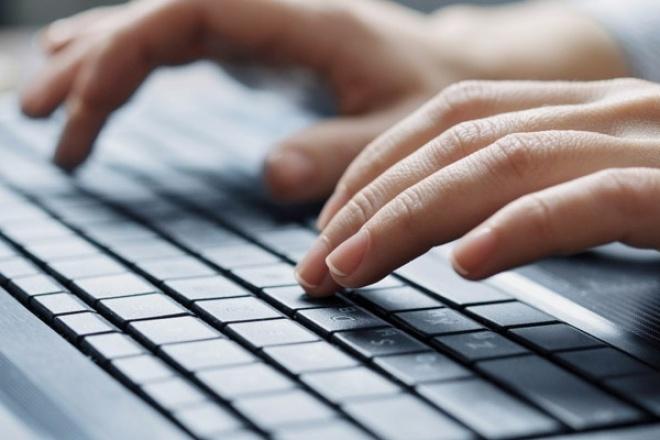 Наберу текст, расшифрую аудио, видео в текст. 15000 символовНабор текста<br>Набор текста из любых источников, расшифровка аудио и видео в текстовый вид. Набор около 15000 символов. -Набор текста в Word или в любом другом текстовом редакторе на ваш выбор -Русский или английский язык -Набор текста без ошибок с видео, фото, статьи, рукописи<br>