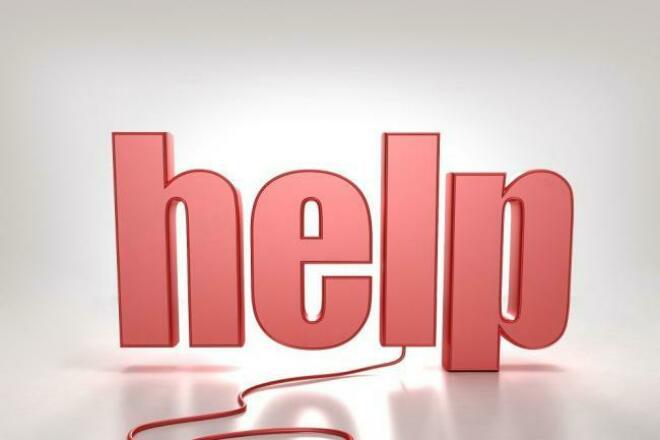Доработаю функционал сайта или исправлю ошибкиДоработка сайтов<br>Здравствуйте, при неполадках в работе сайта найду и устраню ошибку, а также добавлю новый функционал<br>
