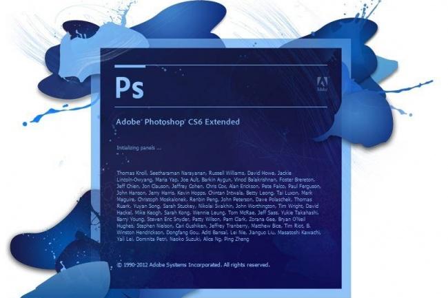 Обработка изображения любой сложностиОбработка изображений<br>Обработка фотографии любой сложности: -обрезка фото, сжатие -добавление/удаление объекта, фона,логотипа,и др. - Изменение фона -Изменение цвета объекта. -Идр (по желанию клиента)<br>