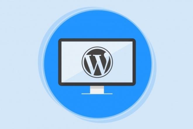 Настройка WordPress шаблонаАдминистрирование и настройка<br>Настрою в минимальной конфигурации готовый шаблон под CMS WordPress (меню, сам шаблон будет работать как должен + небольшие SEO правки при желании, установка необходимых плагинов)<br>