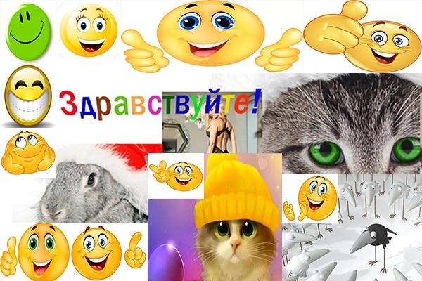 Оценю ваше фото, стихотворение, идею, видео, наряд, сайт и т.д 1 - kwork.ru