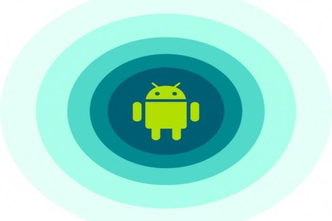 Курс Программист Android от GeekBrains 1 - kwork.ru