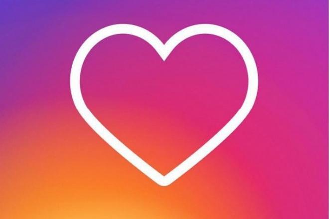 2000+ лайков в InstagramПродвижение в социальных сетях<br>Обеспечу 2000+ лайков в Инстаграм на ваши фото. Конечно же живые исполнители. Перед заказом проверьте что фото не скрыто настройками приватности! Срок выполнения 3-4 дня.<br>
