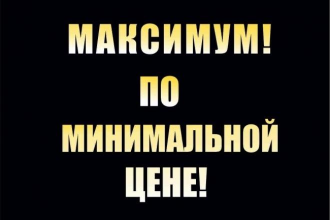 Сделаю монтаж вашего видеоролика, + цветокоррекция 1 - kwork.ru