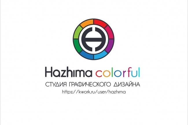 Дизайн шапки для сайта, веб дизайн 1 - kwork.ru