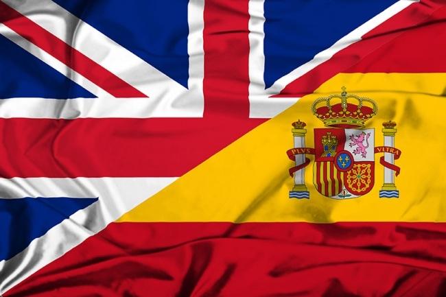 Переведу текст с и на английский и испанский языкиПереводы<br>Переведу любой текст с и на английский и испанский языки . Высылайте абсолютно любые тексты до 5000 символов .<br>