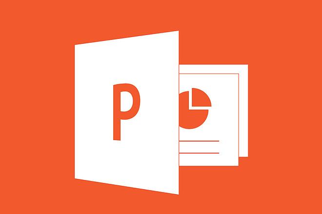 Создам презентацию в PowerPoint 1 - kwork.ru