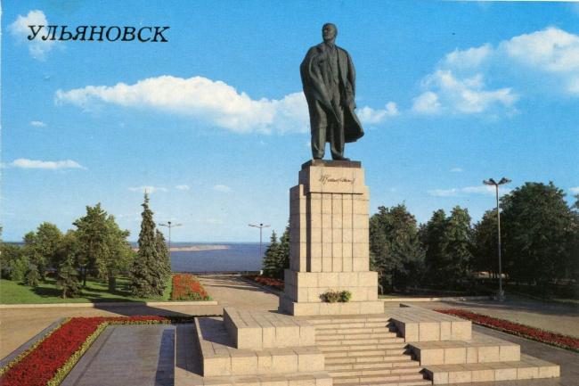 Расскажу про Ульяновск 1 - kwork.ru