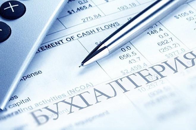 Подготовлю справку 3-НДФЛ по всей РоссииБухгалтерия и налоги<br>Помогу вам правильно оформить и подготовить документы в налоговую инспекцию по форме 3-ндфл для получения налогового вычета за 2016, 2015 или 2014 год.<br>