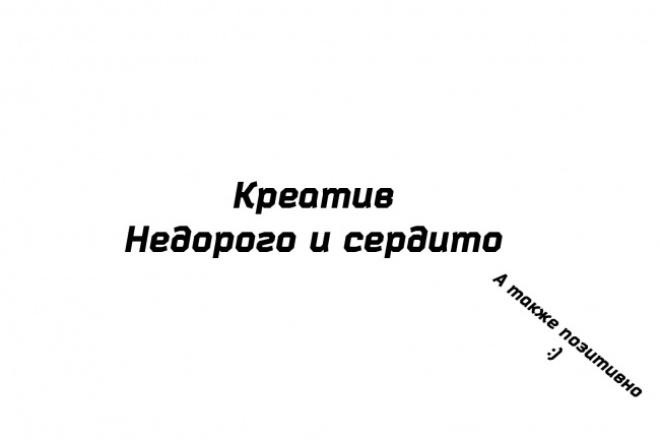 Сделаю фотографию, фотошоп 1 - kwork.ru