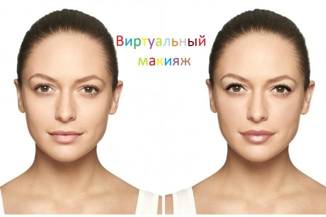 Сделаю виртуальный макияж на вашем изображенииОбработка изображений<br>Подберу виртуальный макияж на любом вашем изображении, будь то фото или картина, главное четкое изображение. Это не фотошоп, а накладка на изображение макияжа. А также могу описать, какие цвета макияжа конкретно использовались?<br>