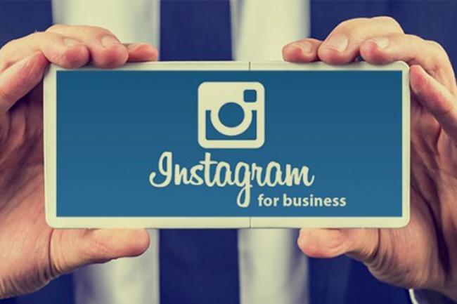 Продажа аккаунтов, которым более 1го годаПродвижение в социальных сетях<br>Продажа аккаунтов которым более 1го года, удобны для раскрутки, все ограничения сняты, можно раскручивать на максималку.<br>