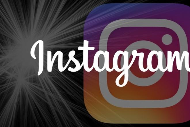 Привлеку over 1000 подписчиков на ваш instagramПродвижение в социальных сетях<br>Привлеку тысячу подписчиков на ваш instagram аккаунт. Сроки выполнения кворка от 7 до 10 дней. Процент отписок не будет составлять больше 10%. Для качественного выполнения заказа ваш аккаунт должен быть открыт, иметь аватарку и хотя бы 3 публикации.<br>