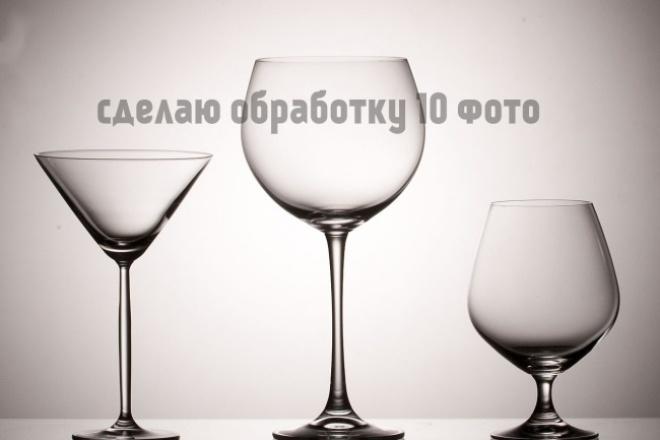 Обработаю 10 фото 1 - kwork.ru