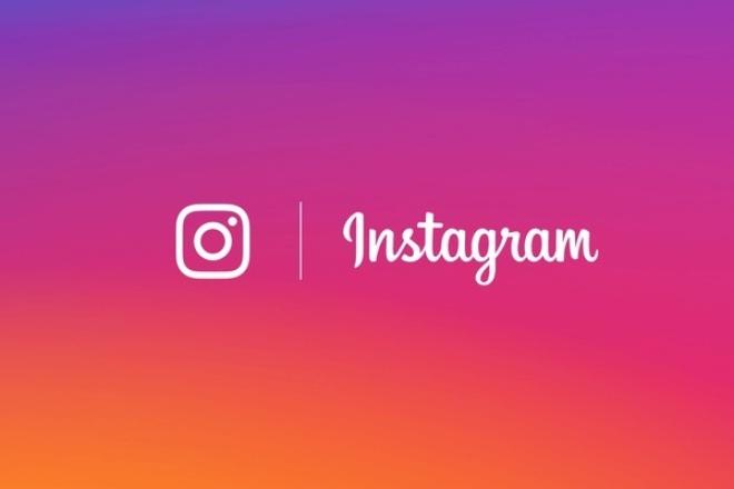 Создам страницу instagramПродвижение в социальных сетях<br>Доброго времени суток! Создам личный аккаунт в instagram, либо аккаунт для компании. По Вашему желанию наполню фотографиями и описаниями.<br>