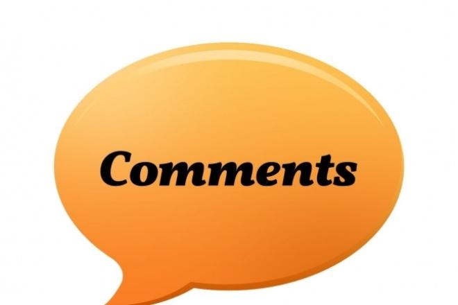 100 комментариев для Вашего сайтаНаполнение контентом<br>Напишу 100 грамотных комментариев на Вашем сайте, форуме, канале, в Вашей группе и т. д. Быстро и качественно! При договорённости с заказчиком возможно и большее количество комментариев.<br>