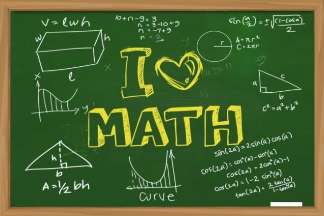Помогу с решением задач по математике 5-9 классовРепетиторы<br>Помогу разобраться с задачами по алгебре, геометрии. Помогу с решением ваших самостоятельных/контрольных. Если нужно, поясню решение (обговаривается). Решение оформляется в Word.<br>