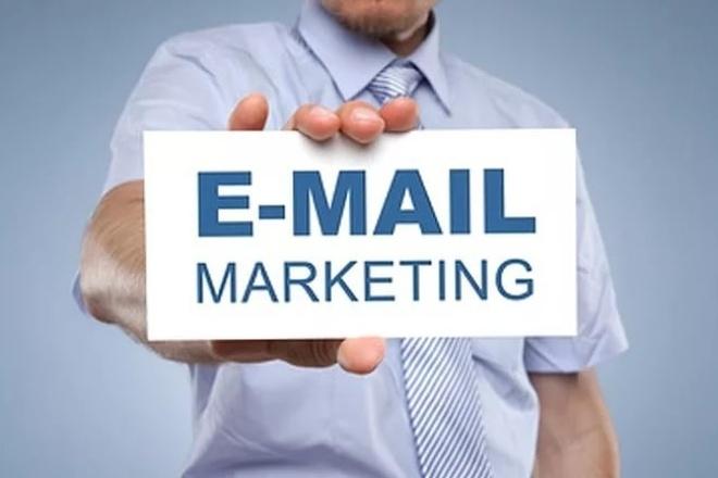 E-mail рассылка по своей или по Вашей базеE-mail маркетинг<br>Сделаю рассылку по своей или по Вашей базе клиентов с учетом целевой аудитории, геотаргетинга, возрастных ограничений.<br>