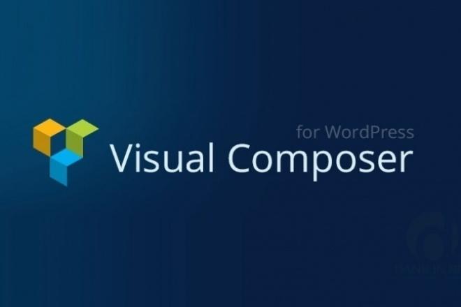 Плагин Visual Composer + компоненты для негоГотовые шаблоны и картинки<br>Данный кворк включает в себя: 1. Сам Visual Composer с поддержкой русского языка от 1 сентября 2017 г. 2. Unlimited - 500+ аддонов для Visual Composer в одном наборе http://vk.cc/7dSTtR 3. Backend Live Preview for Visual Composer живой просмотр изменений в админке http://vk.cc/7dSUT2 4. Easy Tables Долгожданные таблицы http://vk.cc/7dSVjV 5. Row Separators for Visual Composer - красивые разделители для VC http://vk.cc/7dSW3I 6. Маssivе Аddоns — огромный набор дополнений для Visual Composer http://vk.cc/66MGqG бонус! --- Обучающий курс по Visual Composer --- ?- - - - - - - - - - - - - - - - - - - - Все шаблоны, представленные в этом кворке, выпускаются в соответствии с лицензией GNU General Public License и разработаны одним или несколькими третьими лицами (разработчиками).<br>
