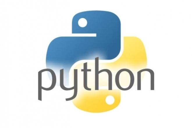Скрипты на pythonСкрипты<br>Занимаюсь написанием скриптов на python. Отлично владею vk api. Все делаю в самые кратчайшие сроки. Возможна компиляция готового скрипта в приложение в формате exe.<br>