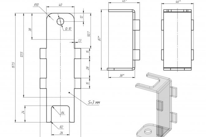 Создам 3D модель из листового материала с развёрткой 1 - kwork.ru