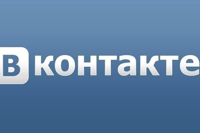 Сделаю уникальные логотип, аву и обложку группы ВК за один кворк 1 - kwork.ru
