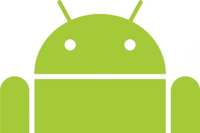 Конвертация сайта в Андроид приложение 1 - kwork.ru