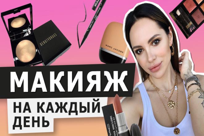 Обложки для видео YouTube 1 - kwork.ru