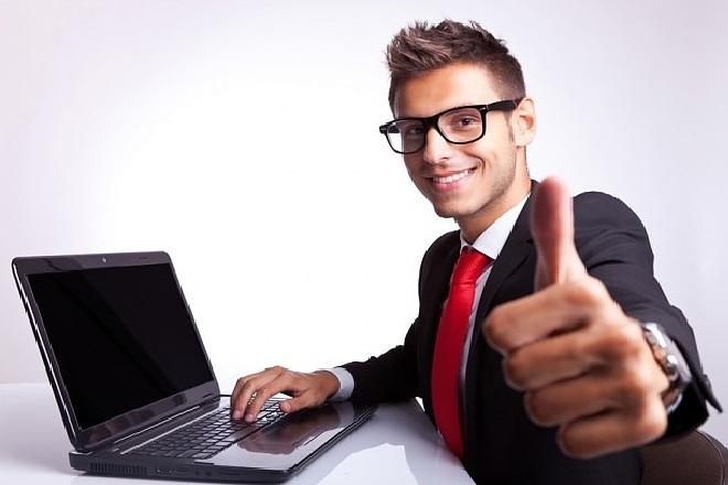 Напишу статью за 15 минут после принятия заказа 1 - kwork.ru