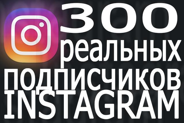 Покупка подписчиков в instagram