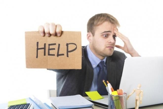 IT-поддержкаАдминистрирование и настройка<br>Администрирование рабочих станции и серверов. Установка дополнительных программ на рабочие станции. Установка и настройка дополнительного функционала серверов.<br>