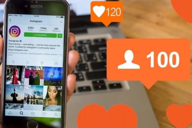 1000 подписчиков в ваш аккаунт InstagramПродвижение в социальных сетях<br>Этот кворк добавит вашему аккаунту Instagram (Инстаграм) 1000 подписчиков . Большое количество фолловеров придаст вашему аккаунту больший вес в глазах посетителей. Почему именно я? ? Быстрое выполнение — не больше 2-х часов ? Гарантия качества работы ? Естественное увеличение числа ваших подписчиков ? 100% безопасно. Ваш аккаунт не заблокируют! ? Не требую пароля ? По окончании работы, абсолютно все получают бонус! Внимание! Ваш аккаунт должен быть открытым и иметь хотя бы одну фотографию. Число отписавшихся, как правило, составляет не более 5%. Этот процент отписавшихся может быть компенсирован покупателю в любой момент по первому запросу!<br>