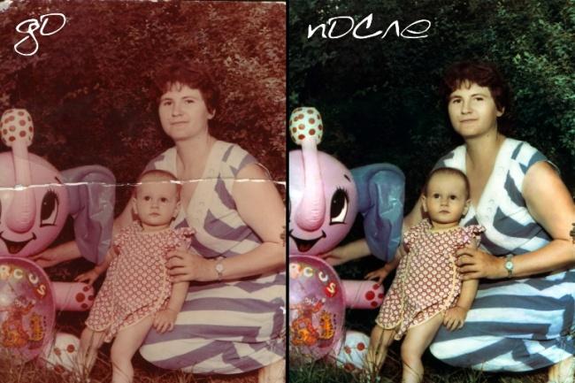 Фотокоррекция 1 - kwork.ru