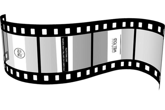 Создам gif-анимациюБаннеры и иконки<br>Создам gif-анимацию для баннера. В услугу 1 кворка войдут 3 разные анимации 3-х стандартных размеров (например 500пск х 100пск и 320пск х 60пск или др.). При заказе указывайте размеры в пикселях, присылайте адрес сайта, для которого будет создаваться анимация / баннер. В результате получите файл в формате gif. Если нужен исходник - включайте опцию.<br>