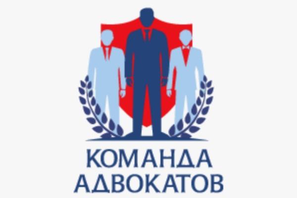 Дам подробный ответ на юридический вопрос 1 - kwork.ru