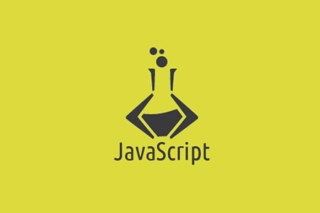 Напишу скриптСкрипты<br>Пишу скрипты любой сложности, от простого калькулятора до игры на javascript. Хорошее качество услуг гарантирую!<br>