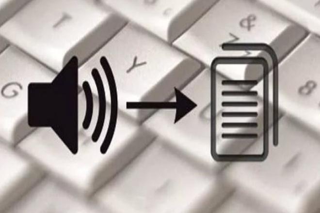 Аудио в текст. Видео в текстНабор текста<br>1 кворк - 60 минут аудио/видео в текст (на русском языке). Если это диалог, в котором участники постоянно перебивают друг друга, то выберите дополнительную услугу. Если качество аудио позволяет с трудом разобрать слова, то выберите дополнительную услугу. Спасибо за понимание.<br>