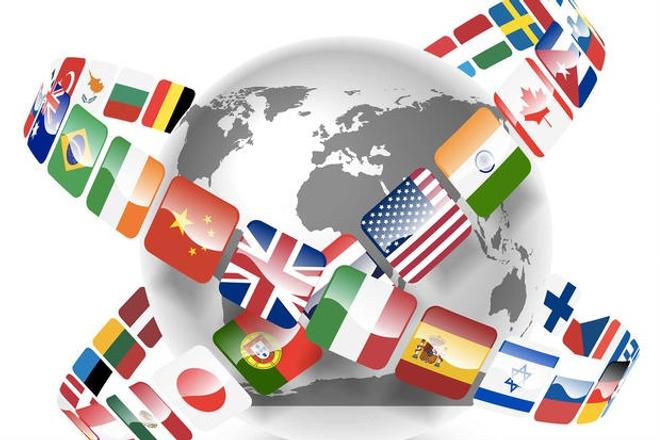 Частные уроки. Иностранные языки в Skype. English, Deutsch, ItalianoРепетиторы<br>Дорогие ученики! В наше время глобализации знать иностранный язык жизненно необходимо. Вместе со знанием иностранного языка вы приобретаете уверенность в себе и получаете неограниченные возможности общения — в путешествиях, в работе, в международных компаниях. Выбрав занятия в скайпе с профессиональным и опытным репетитором, вы будете на каждом занятии выполнять различные речевые задания, которые будут стимулировать Вас к общению и способствовать развитию речи, читать художественную литературу и обсуждать ее с преподавателем , выполнять упражнения по прослушиванию небольших диалогов, отрабатывать технику письма(при изучении делового английского акцент будет сделан на написание деловых писем разного характера). График занятий - в удобное для вас время! Английский, немецкий, итальянский! Современные учебники и собственная интересная и эффективная методика! Дети от младшего школьного возраста до выпускников (школьная программа и больше, подготовка к выпускным экзаменам, олимпиадам, ВНО), взрослые всех возрастов (для путешествий, для работы в международной компании, подготовка к экзаменам, собеседованию)!<br>