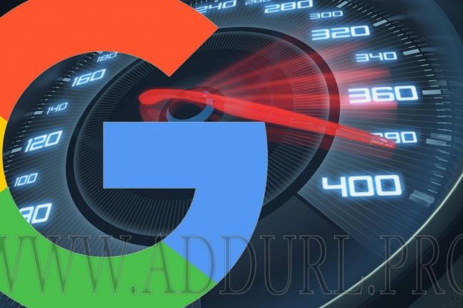 Быстрая индексация в Google. 2000 url, добавить сайт в Гугл 1 - kwork.ru