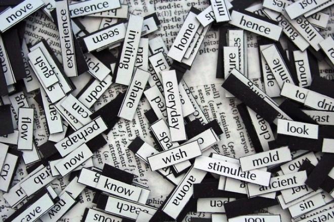 Перевод видео и аудиофайлов в текстПереводы<br>Быстро и грамотно наберу текст, сделаю расшифровку аудио- и видеофайлов. Перевод печатного текста из фотографий, изображений, сканов в формат Word (до 15 000 знаков) или перевод аудио- и видео материалов в формат Word (до 60 минут).<br>