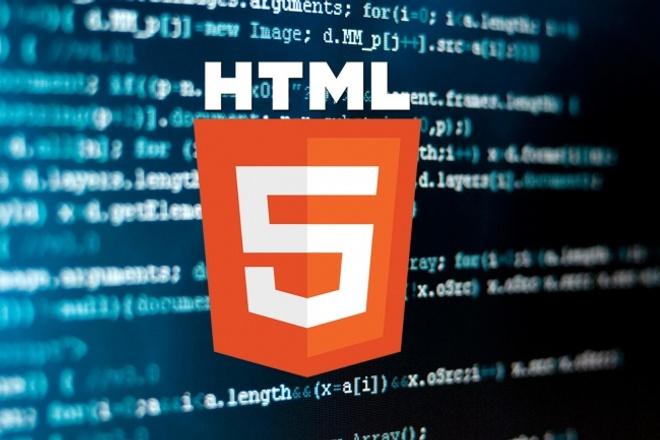 Создание уникальных сайтовСайт под ключ<br>Создание сайтов на любую тему, пополнение оригинальмым контентом, разработка уникального дизайна, SEO-оптимизация, доменное имя, установка на хостинг<br>