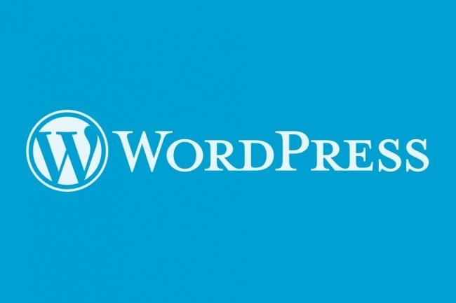 Создание сайта на WordPress - визитка, лендинг, магазин 1 - kwork.ru