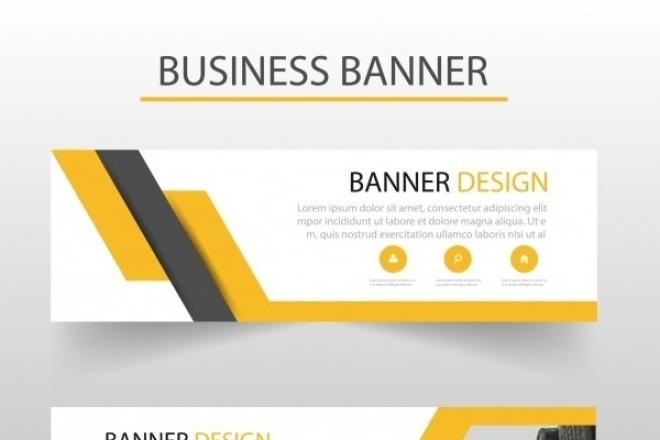 Дизайн баннераБаннеры и иконки<br>Нарисую баннер, который будет кидаться в глаза и привлекать своим видом. За 500р. Вы получаете 1 вариант баннера.<br>