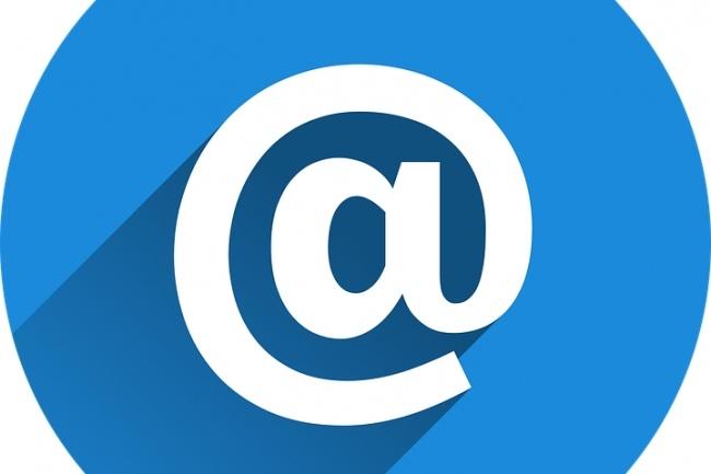 Подключение вашего домена к почте mail. ru, yandex. ru, gmail. comДомены и хостинги<br>Добрый! Подключу ваш домен ко всем известным почтовым сервисам. От вас требуются только доступы к управлению DNS, а так же доступ к аккаунту, или я могу зарегистрировать его сам.<br>