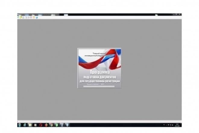 Помогу с первичной документацией различного рода 1 - kwork.ru