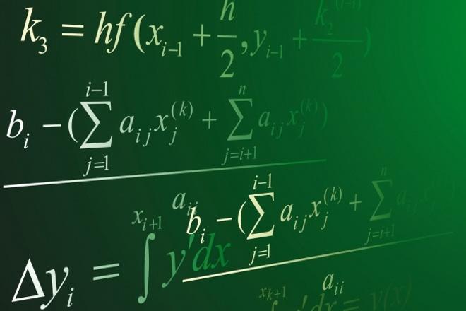 Решения задач по школьной и высшей математикеРепетиторы<br>Выполнение домашних заданий по математике, геометрии или алгебре (1-11 класс), индивидуальных домашних заданий (ИДЗ), контрольных и тестов по высшей математике за 1-2 курс. Все задания прописываются с подробным решением.<br>